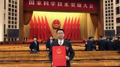 "Han's Laser Won the ""Chinese Science and Technology Progress Award"""